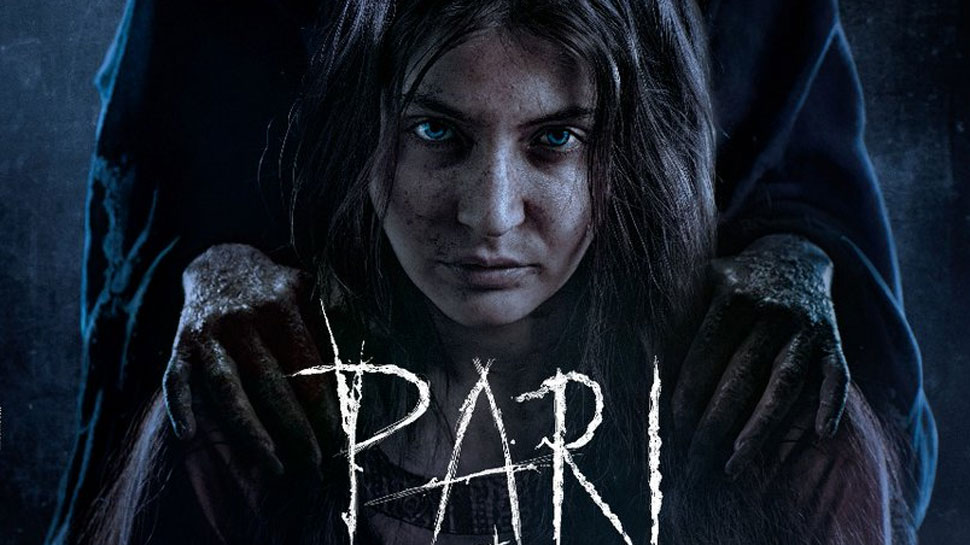 Pari (2018) – Movie Review