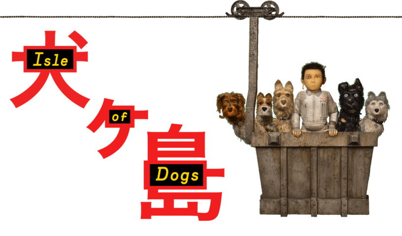 Isle Of Dogs (2018) – Movie Review