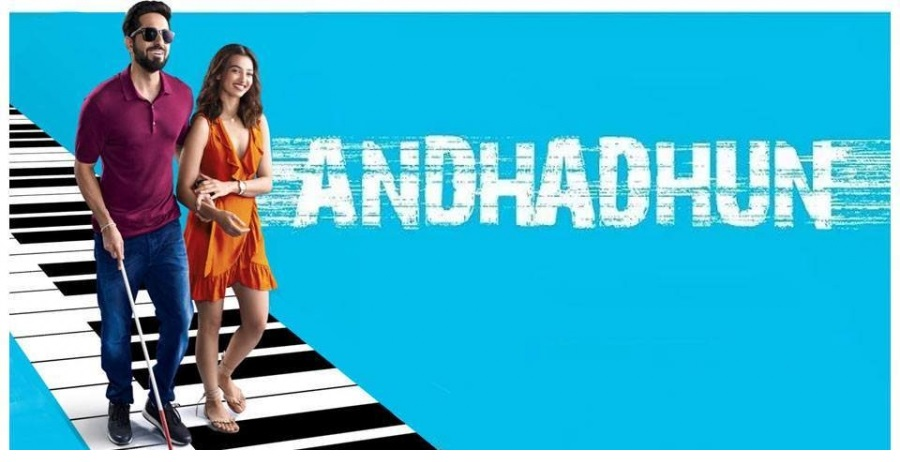 Andhadhun (2018) – Movie Review