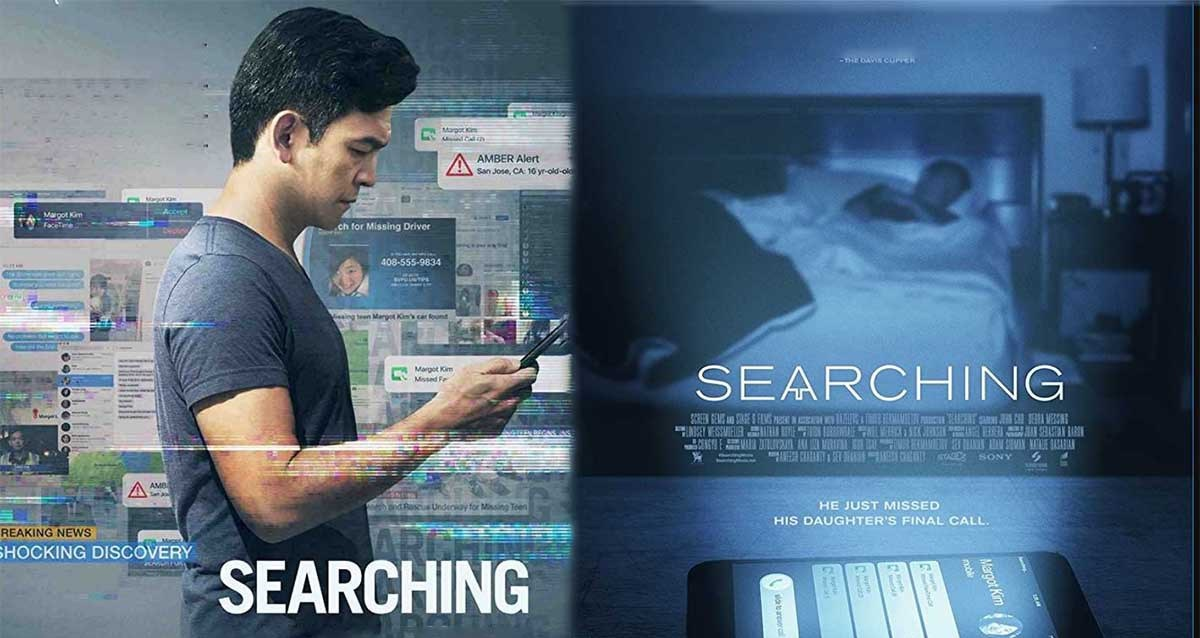 Searching (2018) – Movie Review