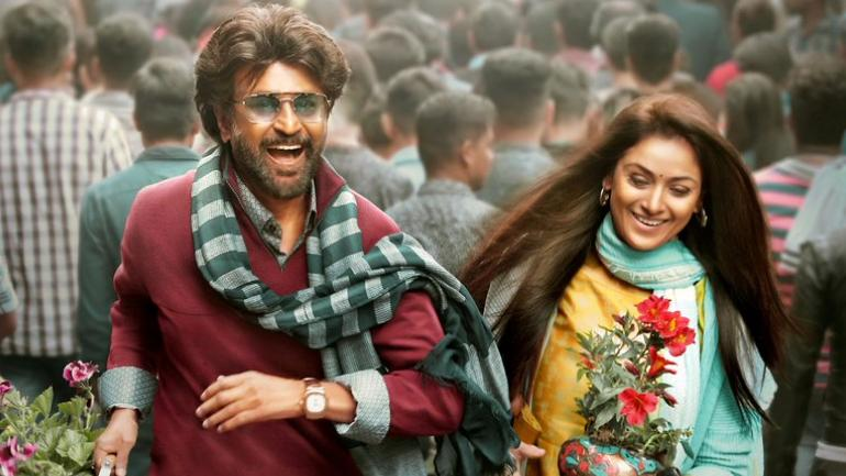 Petta (2019) – MovieReview